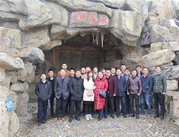 科灵公司组织旅游