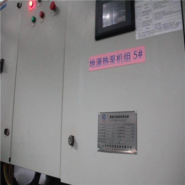 中央空调制冷效果受什么因素影响