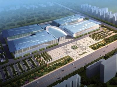 广饶县国际博览中心
