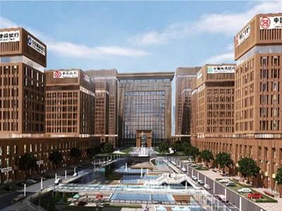 潍坊市金融广场(13万平方米)